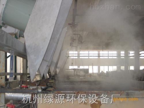 杭州磷化酸洗净化