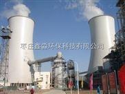 XM-0100反渗透阻垢剂、分散剂