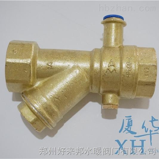 埃美柯696B黄铜磁性带锁测温过滤器球阀