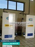 HCFM-4000高纯型二氧化氯发生器价格/饮用水消毒设备