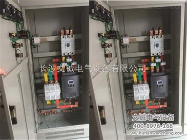 电气设备/工业电器 电子元器件 频率控制元件 en-gs3-045 软启动控制