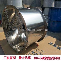 低噪声智能型不锈钢轴流风机NDF-7.1F/ZS