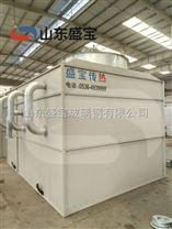 蒸发式冷凝器,空冷器供应厂家