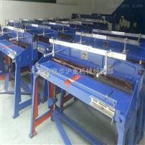 英德小型剪板機1X1000