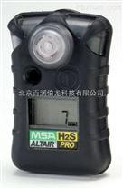 天鷹PRO氧氣檢測儀