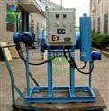 G型旁通水处理仪生产厂家