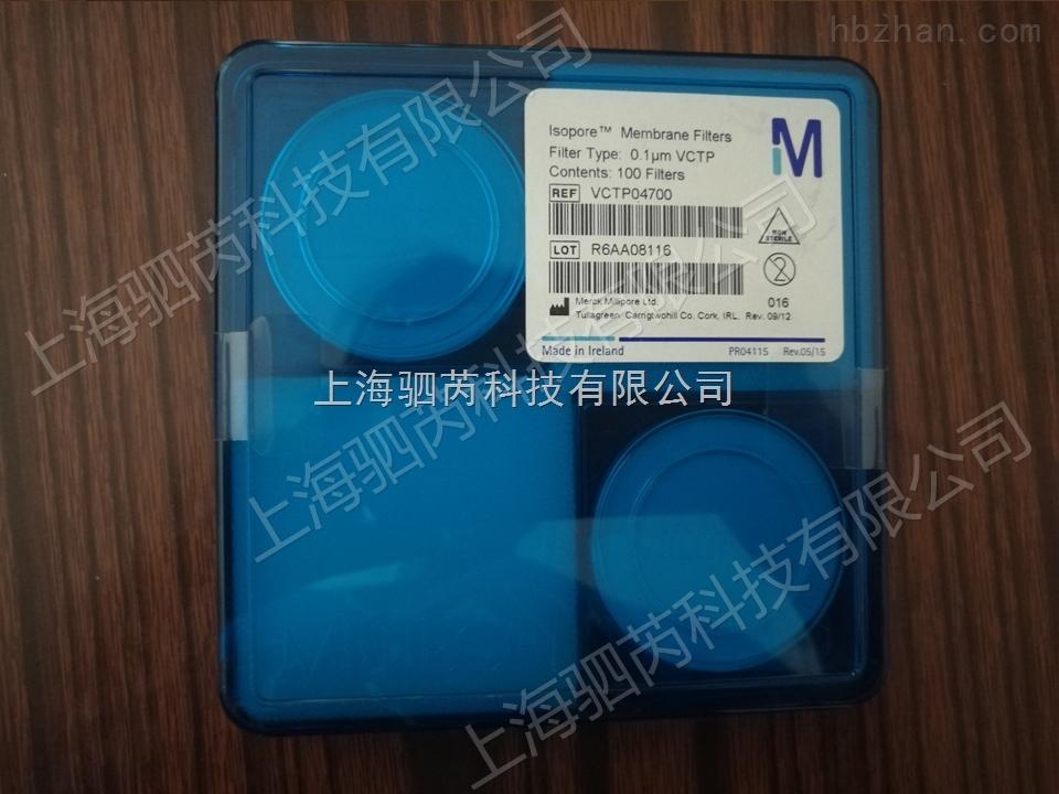 Merck Millipore 聚碳酸酯膜PC微孔过滤膜孔径0.1um直径47mm