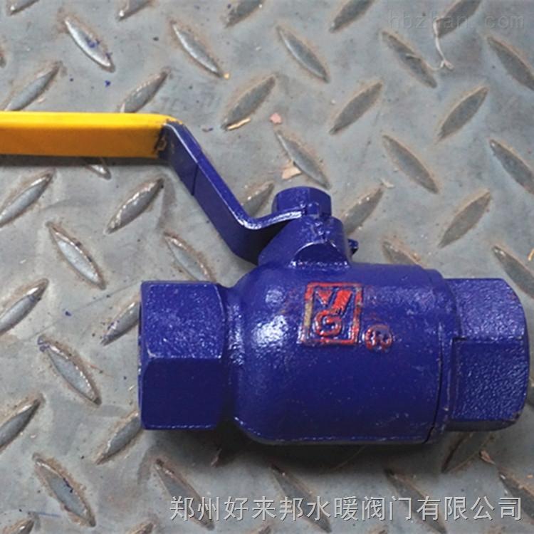 玉高丝扣高温球阀Q11M-16