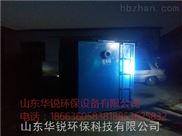 安庆一体化废水处理设备配置简介