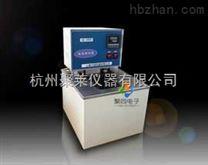 海南聚同高溫循環器GX-2020跑量促銷