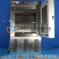 混凝土低溫試驗箱實驗用途