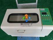 湖北武漢全自動定容點量氮吹儀JTZD-DCY48S廠家直銷
