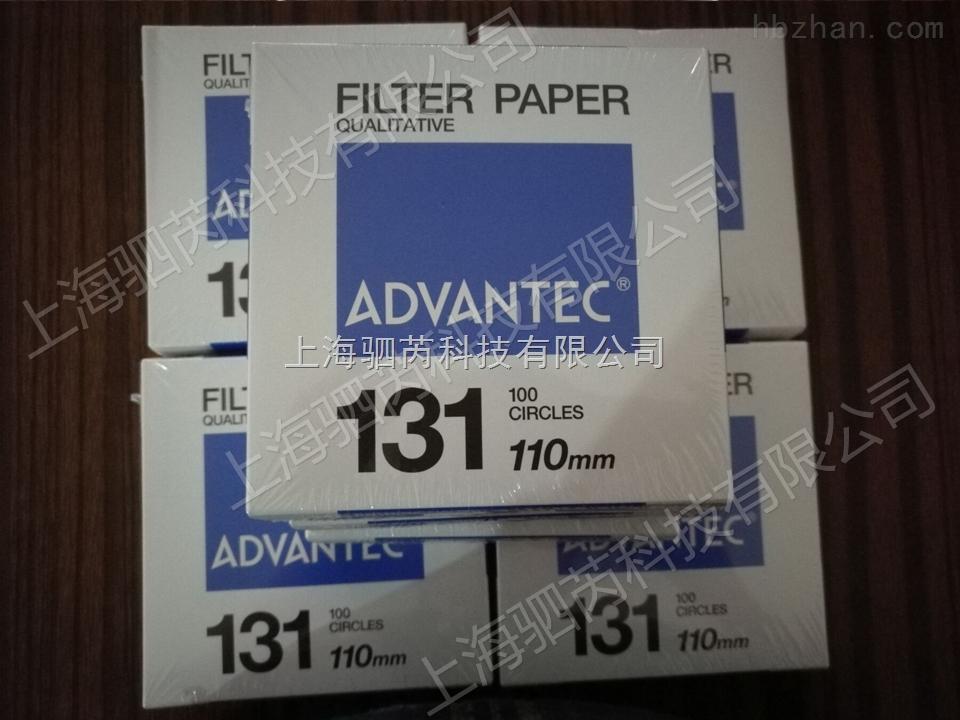 Advantec 东洋 No.131 定性滤纸