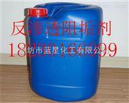 供应:反渗透阻垢剂Z低价格