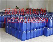 酸性反渗透阻垢剂多少钱一公斤