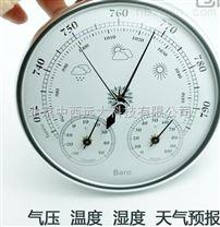 中西(LQS)濕度溫度計 型號:THB9392庫號:M44153