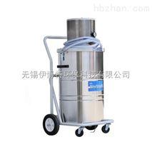 氣動防爆工業吸塵器IV-802EX氣動防爆吸塵器