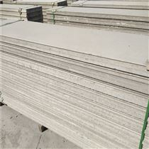 轻质隔墙板 轻质保温复合墙板