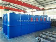 吉丰生产油田污水 炼油厂污水处理设备