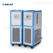 低溫製冷機5℃~35℃
