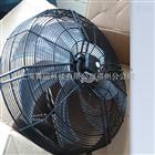 供应施乐百ziehl-abegg风机FC031-2EF.3F.3厂家订购