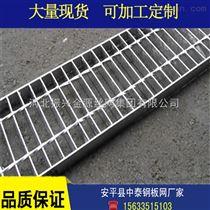 不锈钢踏步/踏步钢格板/河北振兴钢格板踏步厂家/可定做