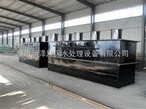 专业生产大型污水处理设备