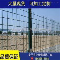 定做护栏网/勾花护栏网/公路围栏防护网厂家