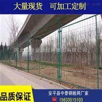 可定做防眩围栏网/高速公路围栏网厂