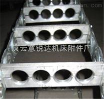 供應鋼廠穿線鋼鋁拖鏈