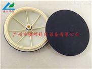 专用膜片式微孔曝气器