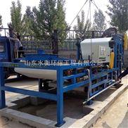 污泥机械脱水设备 带式压滤机 污泥处理设备