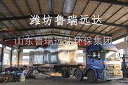 天津市专科医院污水处理设备