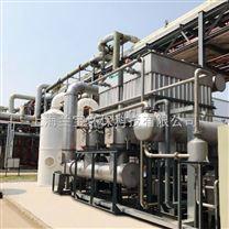 活性炭吸附濃縮-冷凝回收工藝