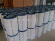 焊烟净化器覆膜除尘滤芯380*400