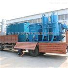 供应销售油田钻井污水处理设备