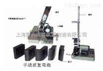 鋼筋反複彎曲機,上海雷韻反複彎曲機銷售