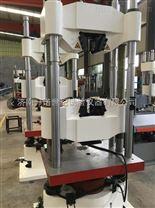 高強鋼筋拉伸彎曲試驗機采用液壓機型