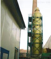 印刷厂玻璃钢脱硫脱硝塔