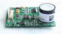 OSEN-O3L在线臭氧浓度传感器