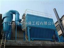 工业车间长袋脉冲袋式低压除尘器