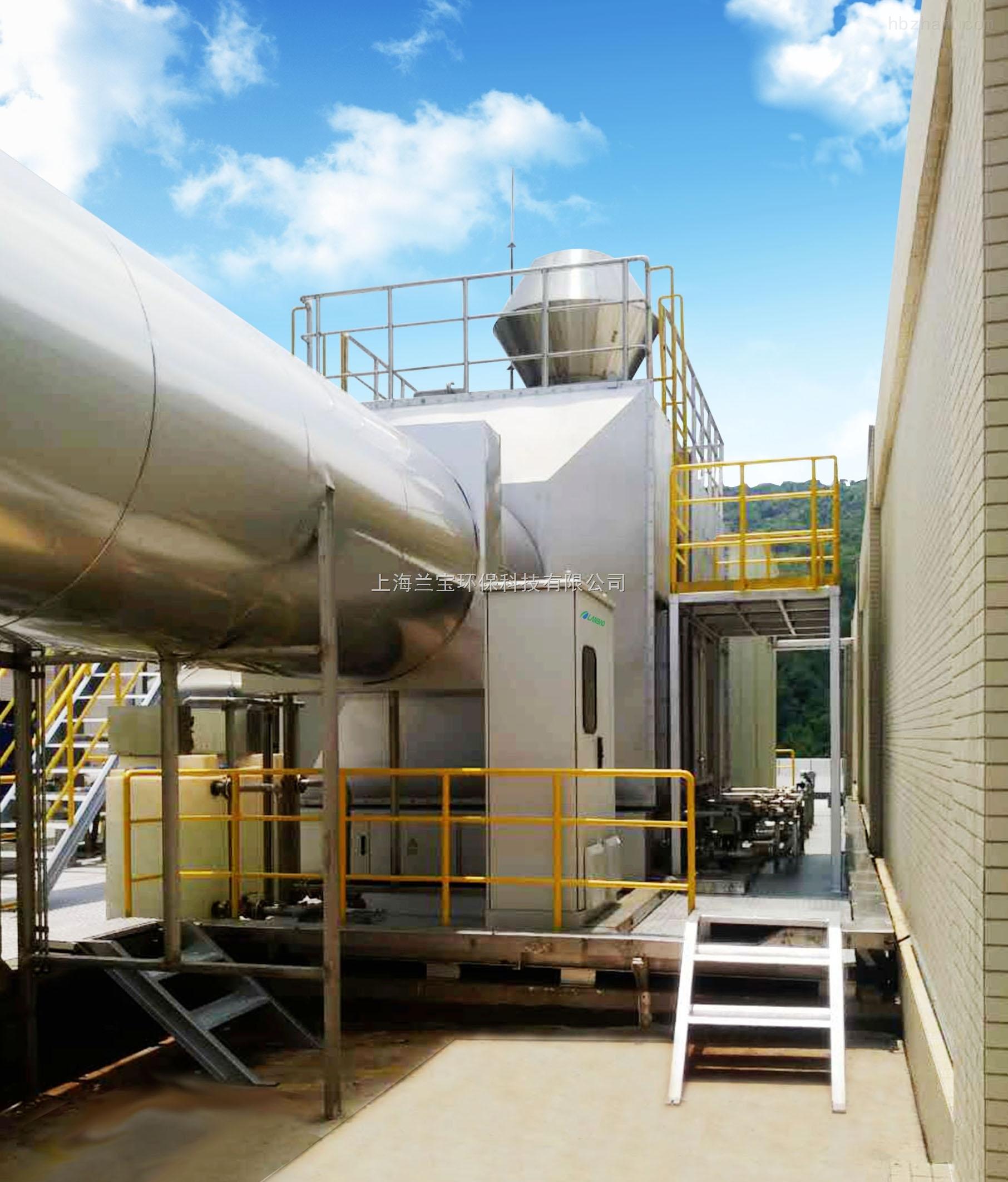 洗涤塔废气处理设备