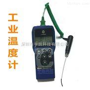 英国Comark歌玛牌N9002数字工业温度计