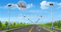 太阳能高低臂路灯 用途广泛质量保证