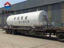 低温储罐厂家-低温液体储罐公司-低温储罐供应厂