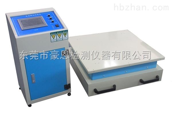 小型PCB板垂直振动台