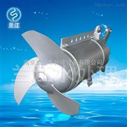 QJB0.37小型混合式潛水攪拌機