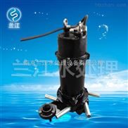 QXB0.75-220V单相潜水曝气机厂家