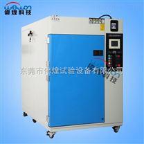 廠家直供智能型三箱式冷熱衝擊試驗箱