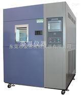 三箱式冷热冲击测试仪